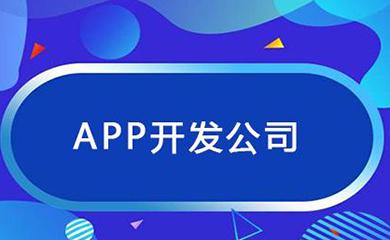 南昌APPbobgame,南昌APP制作,南昌appbobgame公司,南昌小程序bobgame,南昌网站建设,江西APP定制bobgame